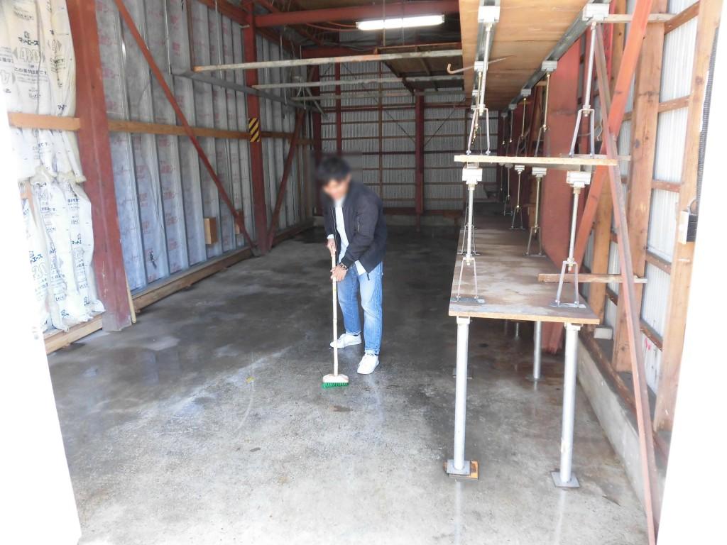 作業・訓練室清掃