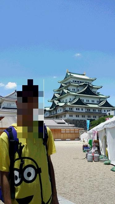 名古屋城⑤