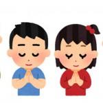thumbnail_omairi_family